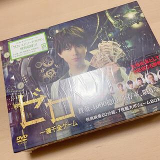 ニュース(NEWS)のゼロ 一攫千金ゲーム DVD BOX(TVドラマ)