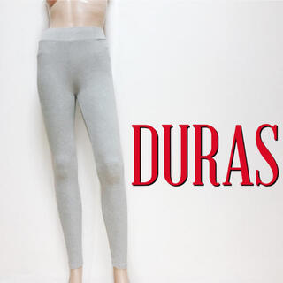 デュラス(DURAS)の爆安♪デュラス 引き締めストレッチ コットンレギンス♡エモダ ムルーア(レギンス/スパッツ)