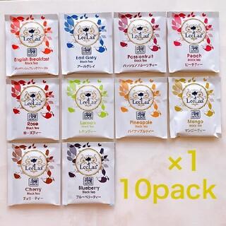 LeeLaa  10P 紅茶 フレーバー アソート ティーバッグ 飲物 食品(茶)