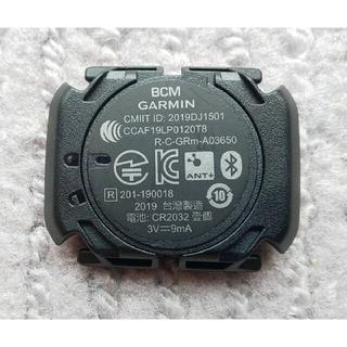 ガーミン(GARMIN)のGARMIN Bluetooth対応 新型ケイデンスセンサーDual (パーツ)