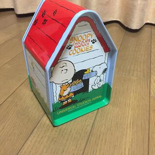 SNOOPY - 【自宅保管品】スヌーピー 空き缶 ユニバ