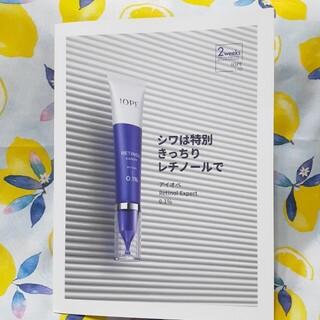 アイオペ(IOPE)の☆IOPE☆レチノール 試供品☆(サンプル/トライアルキット)