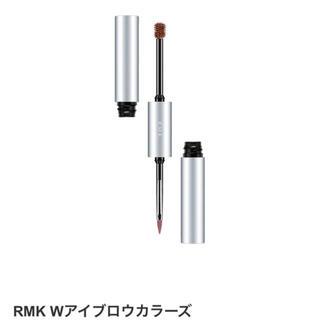 アールエムケー(RMK)のRMK Wアイブロウカラーズ 04(眉マスカラ)
