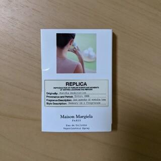 マルタンマルジェラ(Maison Martin Margiela)のマッチャメディテーション メゾンマルジェラ レプリカ サンプル(香水(女性用))