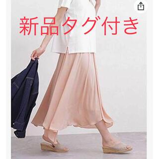 ナノユニバース(nano・universe)の新品 シフォンジョーゼットイレヘムスカート ¥7,260(ロングスカート)