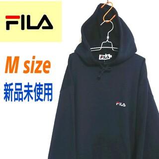 フィラ(FILA)の新品未使用 FILA フィラ  紺色 パーカー フーディー  ワンポイントロゴ(パーカー)