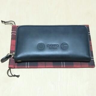 ガンゾ(GANZO)のガンゾ 長財布 未使用 ブラック ganzo  ロングウォレット (長財布)
