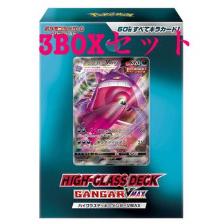 ポケモン(ポケモン)のポケモンカード  ゲンガーVMAX  ハイクラスデッキ(Box/デッキ/パック)