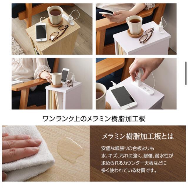 送料込み!ジャストサイズ ミニマルモダンデザイン ナイトテーブル  インテリア/住まい/日用品の机/テーブル(ローテーブル)の商品写真