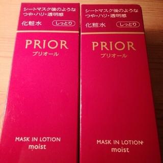 PRIOR - 資生堂 プリオール マスクイン 化粧水 新品未開封オマケ付 7600→4900円