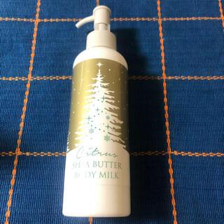 セイカツノキ(生活の木)のシアバターボディミルクシトラス 生活の木 人気商品(ボディローション/ミルク)