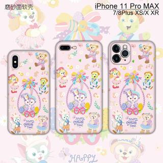 ダッフィー(ダッフィー)の♡新品日本未発売♡ ダッフィー  シェリーメィiphoneケース(iPhoneケース)