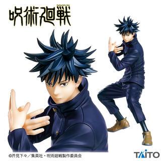 タイトー(TAITO)の呪術廻戦伏黒フィギュア タイトーフィギュア(キャラクターグッズ)