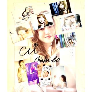 トリプルエー(AAA)のカレンダー ポストカード セット売り 伊藤千晃 サイン、メッセージ付き!(女性タレント)