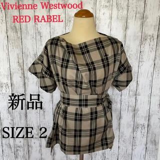 ヴィヴィアンウエストウッド(Vivienne Westwood)の値下げ新品未使用ヴィヴィアンウエストウッドレッドレーベルコットンチェックブラウス(シャツ/ブラウス(半袖/袖なし))