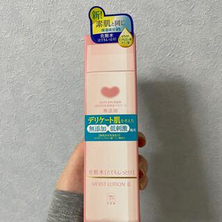 カウブランド(COW)のカウブランド 無添加保湿化粧水(化粧水/ローション)