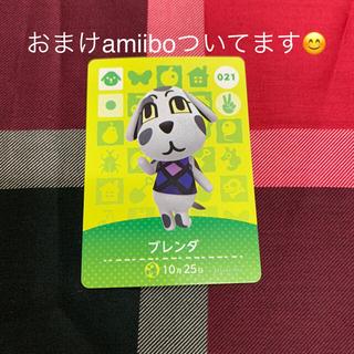 ニンテンドースイッチ(Nintendo Switch)のブレンダ どうぶつの森amiiboカード(カード)