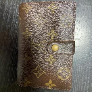 ルイヴィトン(LOUIS VUITTON)のヴィトン財布(財布)
