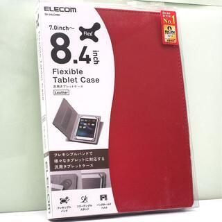 7.0~8.4インチ 汎用 タブレットケース レッド(モバイルケース/カバー)