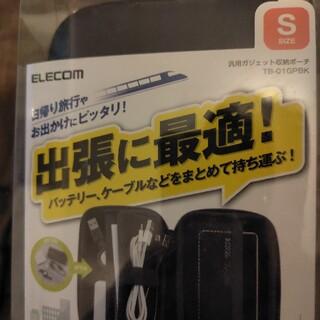 アイ(i)のELECOM 汎用ガジェット収容ポーチ(PC周辺機器)
