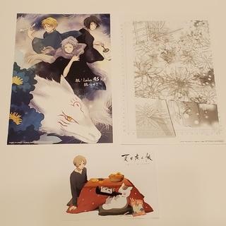 ハクセンシャ(白泉社)の夏目友人帳 複製原画2枚とポストカード(イラスト集/原画集)