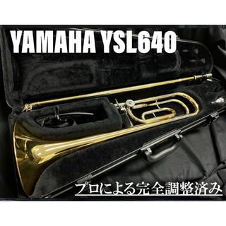 ヤマハ(ヤマハ)の【良品 メンテナンス済】YAMAHA YSL640 テナーバス トロンボーン(トロンボーン)