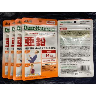 アサヒ - Asahi ディアナチュラ 亜鉛 60日分 ×5袋