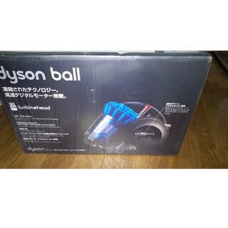 ダイソン(Dyson)の★みえこさま専用です(再出品)dyson ball(掃除機)