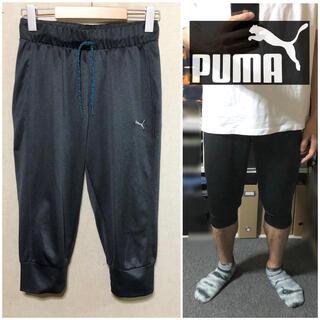 プーマ(PUMA)のPUMAハーフパンツトレーニングウェアスポーツウェアショートパンツメンズ(ショートパンツ)