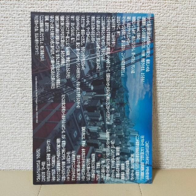 Color(カラー)の劇場版シン・エヴァンゲリオン 来場特典カード エンタメ/ホビーのコレクション(ノベルティグッズ)の商品写真