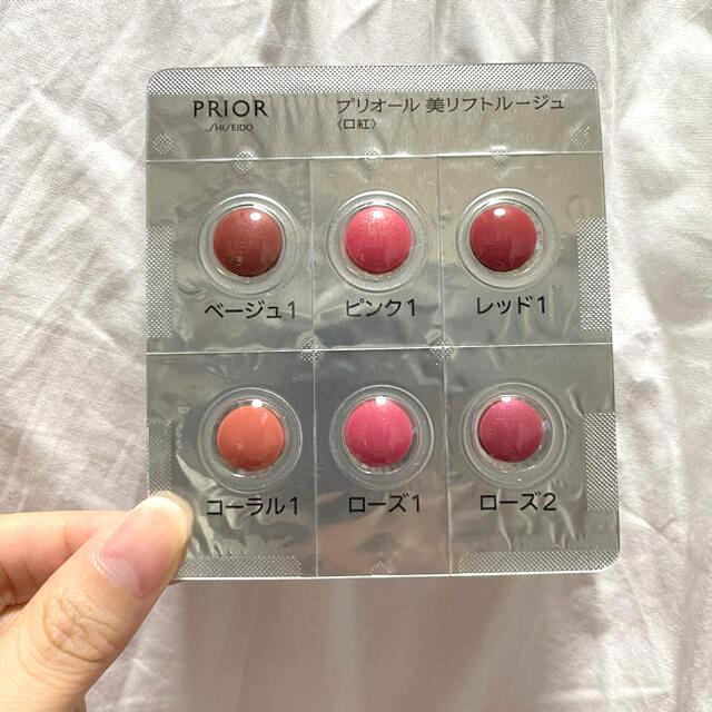 PRIOR(プリオール)の81.プリオール美リフトルージュ 6色 コスメ/美容のベースメイク/化粧品(口紅)の商品写真