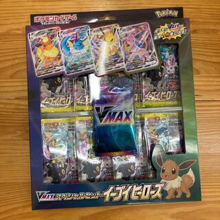 ニンテンドウ(任天堂)のポケモンカード イーブイヒーローズVMAXスペシャルセット 新品未開封(Box/デッキ/パック)
