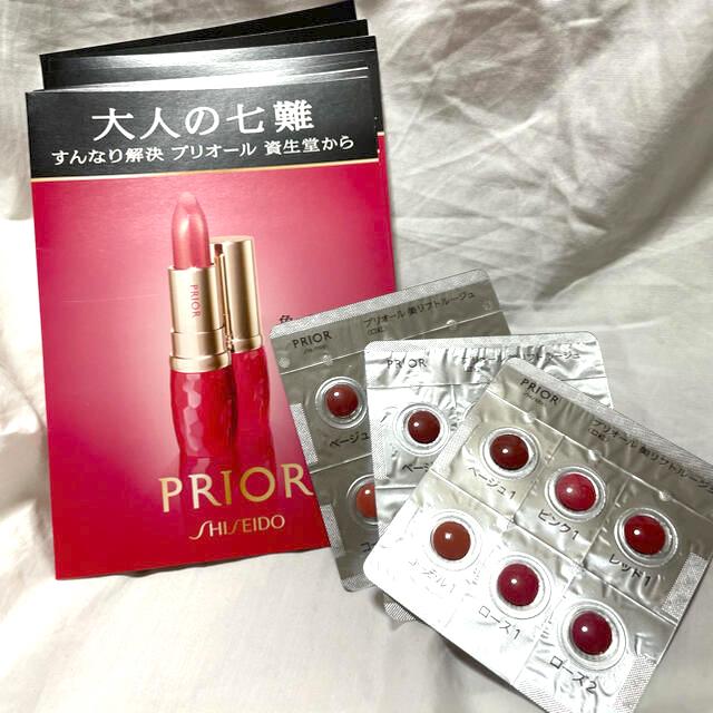 PRIOR(プリオール)の83.プリオール 美リフトルージュ6色 コスメ/美容のベースメイク/化粧品(口紅)の商品写真