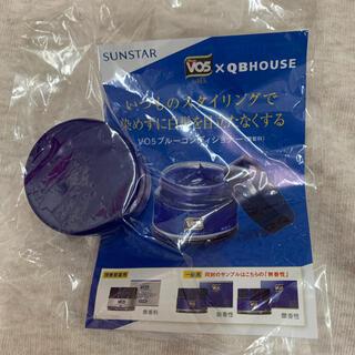 ヴイオーファイブ(VO5)のサンスター 株式会社 VO5 ブルーコンディショナー 試供品 8g 無香性(ヘアワックス/ヘアクリーム)
