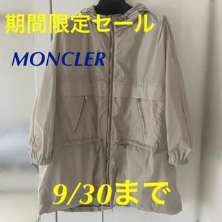 モンクレール(MONCLER)のMONCLEAR ♡ ジャケット(ナイロンジャケット)