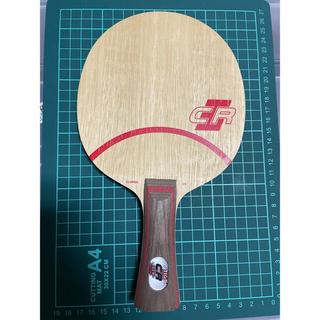 むら様専用 卓球 ラケット STIGA  クリッパー CR  LEG(卓球)