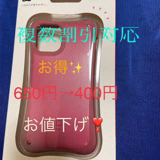 エレコム(ELECOM)のiPhone finch iPhone12 mini携帯ケース(ELECOM)(iPhoneケース)