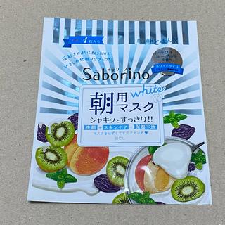 サボリーノ   朝用シートマスク     キウイヨーグルトの香り (パック/フェイスマスク)