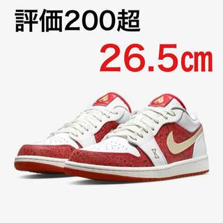 """ナイキ(NIKE)のNike Air Jordan 1 LOW SE """"Spades"""" 26.5㎝(スニーカー)"""