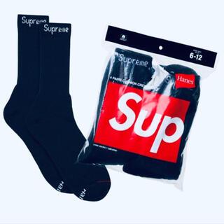 ヘインズ(Hanes)のヘインズ・シュプリーム・ブラック靴下2個セット(ソックス)