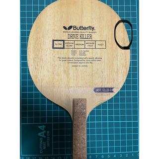 バタフライ(BUTTERFLY)の卓球 ペンホルダー butterfly  ドライブキラー 廃盤(卓球)