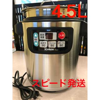 象印 - 4.5L象印業務用スープジャー