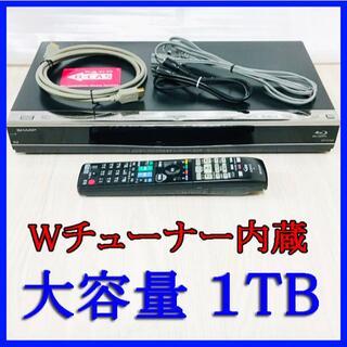 SHARP - ■ 期間限定お値下げ中 ■ 大容量1TB SHARP BD-W1600 ■