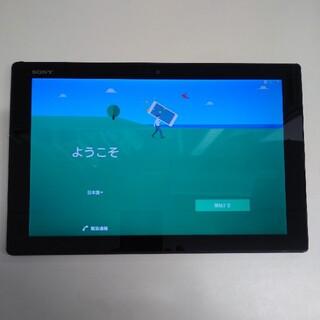 エクスペリア(Xperia)のxperia Z4 タブレット SO-05G(タブレット)