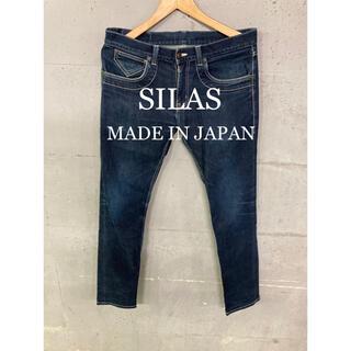 サイラス(SILAS)のSILAS ストレッチデニム!日本製!(デニム/ジーンズ)