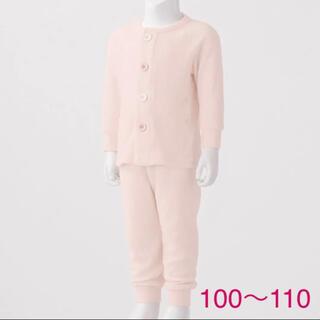 ムジルシリョウヒン(MUJI (無印良品))の無印良品『脇に縫い目のないパイル編みお着替えパジャマ(ベビー・ピンク)』(パジャマ)