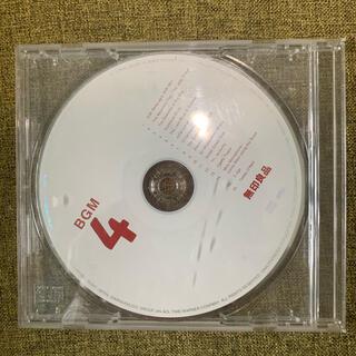 ムジルシリョウヒン(MUJI (無印良品))の無印 bgm 4(ワールドミュージック)