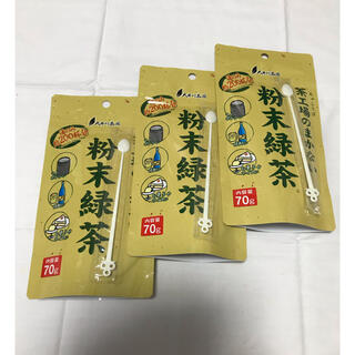 3袋セット 粉末緑茶 70g 約200杯分 茶工場のまかない(茶)