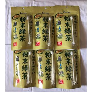 6袋セット 粉末緑茶 70g 約200杯分 茶工場のまかない(茶)