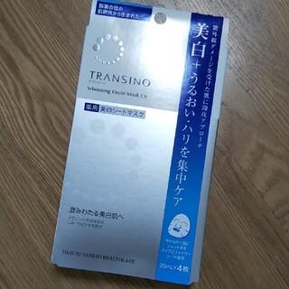 ダイイチサンキョウヘルスケア(第一三共ヘルスケア)のTRANSINO トランシーノ 美白シートマスク 4枚入り(パック/フェイスマスク)